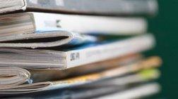 Λουκέτο σε γνωστά περιοδικά-Τι ανακοίνωσε εκδοτικός όμιλος