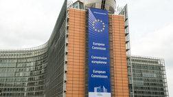Σύστημα αποφυγής της χρεοκοπίας για επιχειρήσεις σχεδιάζει η Κομισιόν