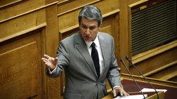 Ο Λοβέρδος ζητά να κληθεί εκ νέου ο Κοντομηνάς στην εξεταστική επιτροπή