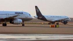 Ποιές πτήσεις ακυρώνονται Παρασκευή και Σάββατο λόγω απεργίας