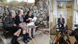 Οι διασώστες του Αιγαίου στα φαβορί των Νόμπελ Ειρήνης