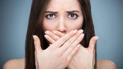 Τέσσερις τροφές που προκαλούν δυσοσμία του σώματος