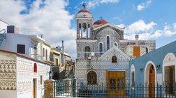 4 ελληνικά στα 100 πιο όμορφα άγνωστα μέρη στον κόσμο που πρέπει να δεις