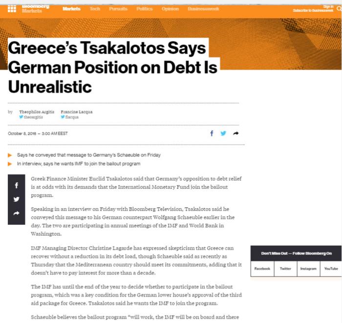 Στη σκιά της σύγκρουσης Βερολίνου - ΔΝΤ η κυβέρνηση