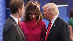 Το ντύσιμο της Μελάνια Τραμπ που...θα συζητηθεί