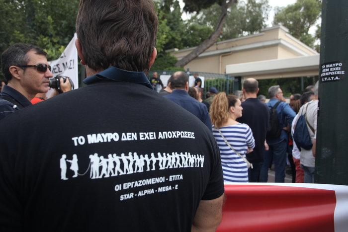 """Σήκωσαν πανό στο Μαξίμου για το """"μαύρο"""" στα κανάλια - εικόνα 7"""
