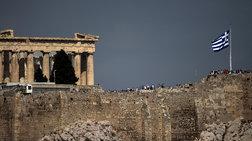 O τρόμος: Αν φύγει το ΔΝΤ, κούρεμα χρέους & μετά Grexit