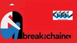 to-break-the-chain-spaei-tin-alusida-tis-anthrwpinis-ekmetalleusis