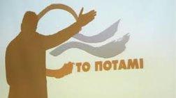 potamio-tsipras-na-apantisei-gia-toasset-baroufaki