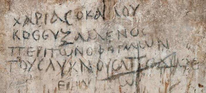 Ανακαλύφθηκε αρχαίο ελληνικό σταυρόλεξο στη Σμύρνη - εικόνα 2