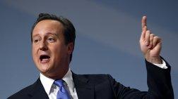 Που πιάνει δουλειά ο πρώην Βρετανός πρωθυπουργός Ντ.Κάμερον