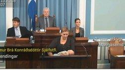 Bουλευτής αγόρευσε στο βήμα θηλάζοντας την κόρη της.Δείτε που -video-