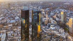 wsji-deutsche-bank-einai-mono-i-korufi-tou-pagobounou