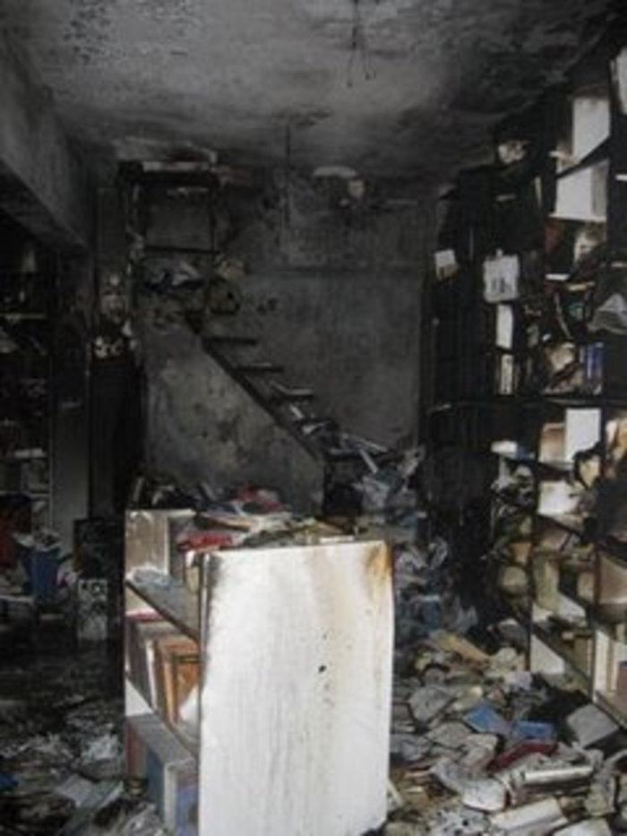 Πυρήνες της Φωτιάς: Εμείς βάλαμε τη βόμβα στην Τσατάνη - εικόνα 6