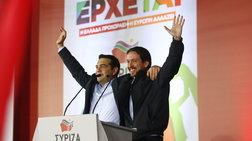 Συνέδριο ΣΥΡΙΖΑ: Ο Ιγκλέσιας αυτήν τη φορά δεν ηταν εκεί