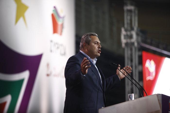 Καμμένος σε συνέδριο ΣΥΡΙΖΑ: Σύντροφοι και συντρόφισσες!