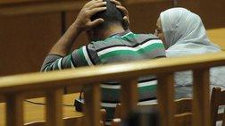 Αιγύπτιος μάρτυρας: Μας χτύπησαν γιατί είμαστε μελαψοί