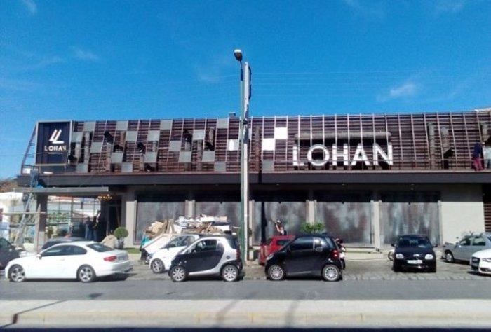 Η Λίντσεϊ Λόχαν ανοίγει μεγάλο nightclub στο Γκάζι [Εικόνες]