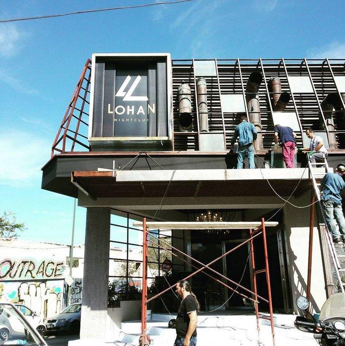 Η Λίντσεϊ Λόχαν ανοίγει μεγάλο nightclub στο Γκάζι [Εικόνες] - εικόνα 2