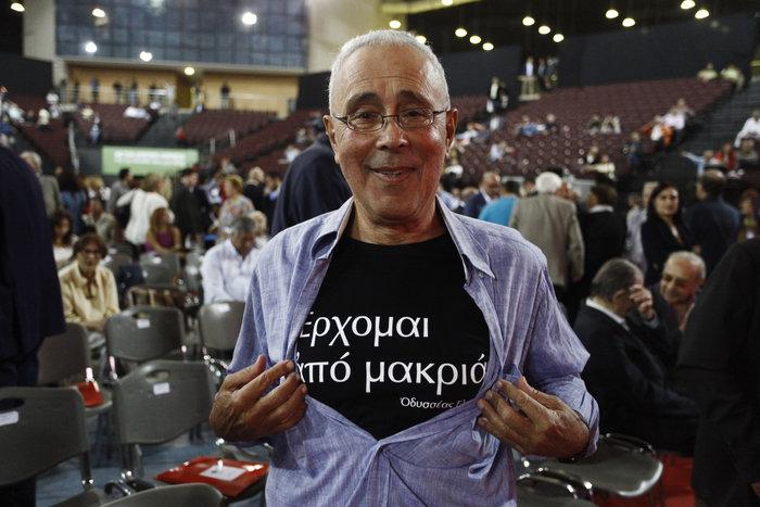 Tα highlights του συνεδρίου του ΣΥΡΙΖΑ μέσα από 25 καρέ - εικόνα 4