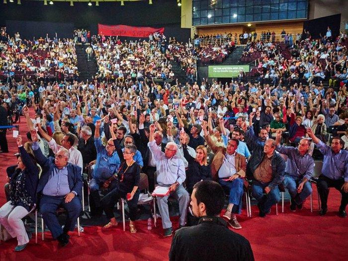 Tα highlights του συνεδρίου του ΣΥΡΙΖΑ μέσα από 25 καρέ - εικόνα 17