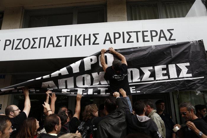 Απέκλεισαν τα γραφεία του ΣΥΡΙΖΑ για το μαύρο στα κανάλια - εικόνα 3