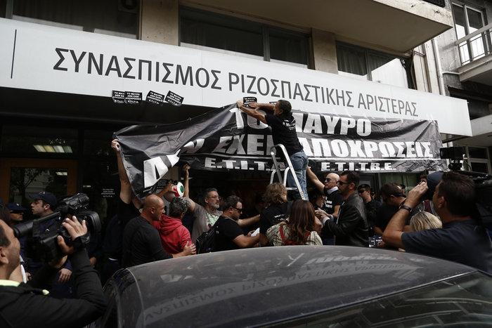 Απέκλεισαν τα γραφεία του ΣΥΡΙΖΑ για το μαύρο στα κανάλια - εικόνα 4