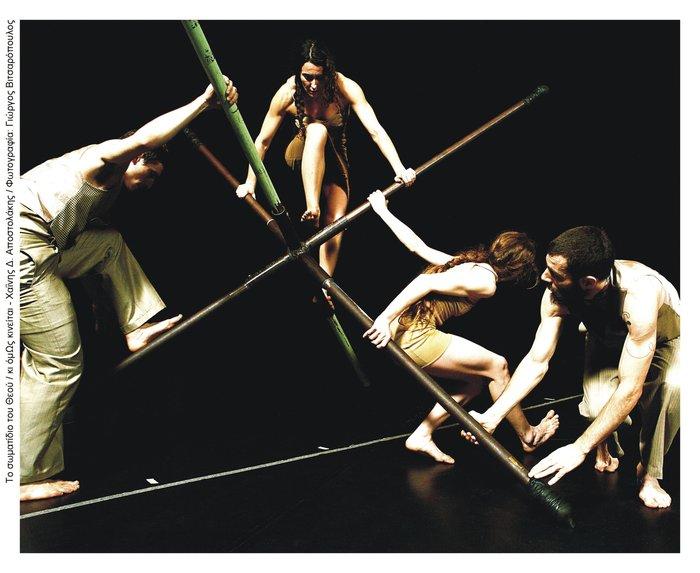 H Πλατφόρμα Σύγχρονου Χορού επιστρέφει στο Μέγαρο μετά από 6 χρόνια - εικόνα 3