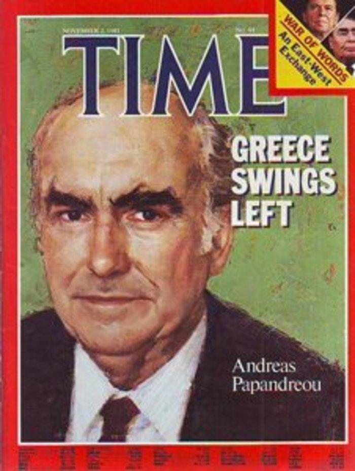 Το εξώφυλλο του Time για τη νίκη του Ανδρέα Παπανδρέου.