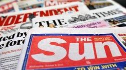 The Sun: Είναι ασφαλές να ταξιδέψει κανείς στην Ελλάδα;