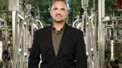 Έλληνας επιστήμονας βάζει τέλος στη φαγούρα