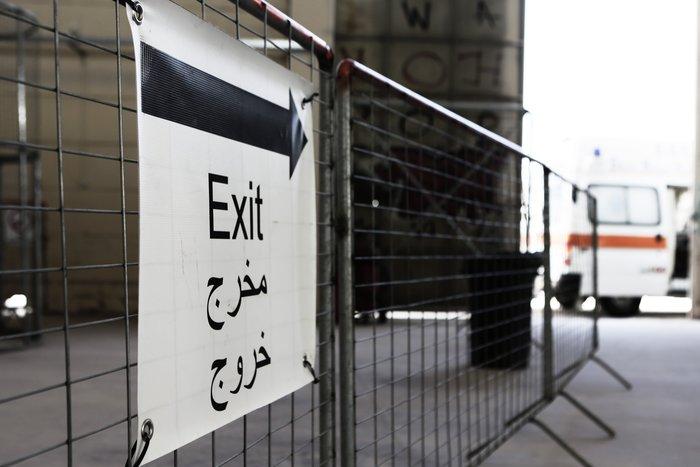 H επικεφαλής του Γραφείου Ευρωπαϊκών Θεσμών της Διεθνούς Αμνηστίας επισκέφτηκε τη Λέσβο και χαρακτήρισε τις συνθήκες διαβίωσης των προσφύγων «τρομακτικές»
