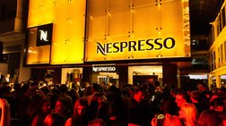 Η Γλυφάδα απέκτησε τη δική της εντυπωσιακή Nespresso Boutique