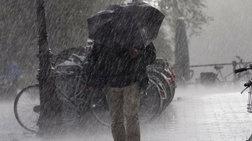 Εκτακτο Δελτίο επιδείνωσης: Ισχυρές βροχές και καταιγίδες από το βράδυ