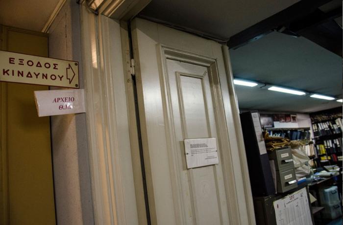 Το Θεατρικό Μουσείο μεταφέρεται στην ΕΡΤ και αρχίζει η συντήρησή του - εικόνα 4