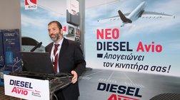 to-diesel-avio-kausimo-tis-eko-brabeutike-sta-european-business-award