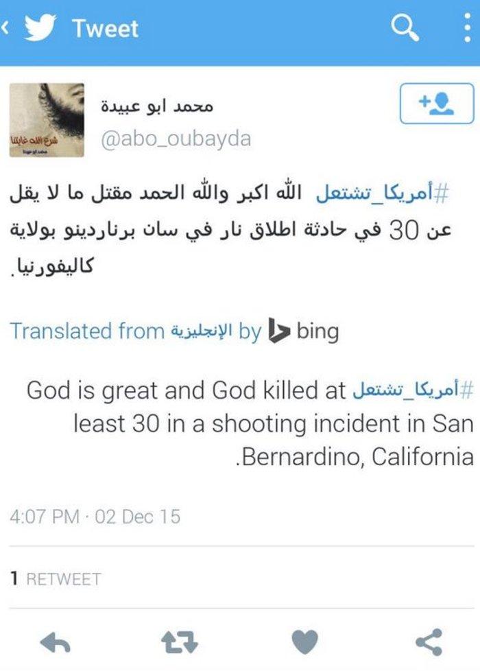Φανατικοί μουσουλμάνοι οι δράστες του μακελειού στην Καλιφόρνια - εικόνα 3
