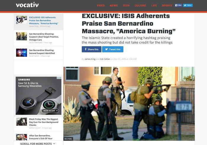 Φανατικοί μουσουλμάνοι οι δράστες του μακελειού στην Καλιφόρνια - εικόνα 4