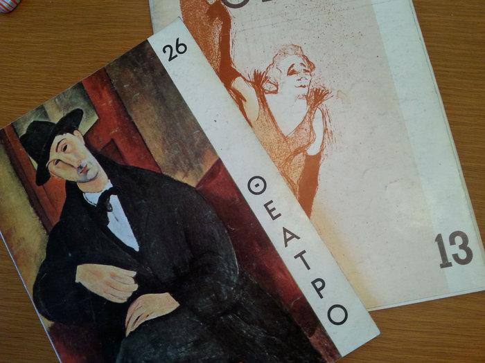 Ξεφυλλίζοντας το ιστορικό πρωτοποριακό περιοδικό Θέατρο του Κώστα Νίτσου - εικόνα 2