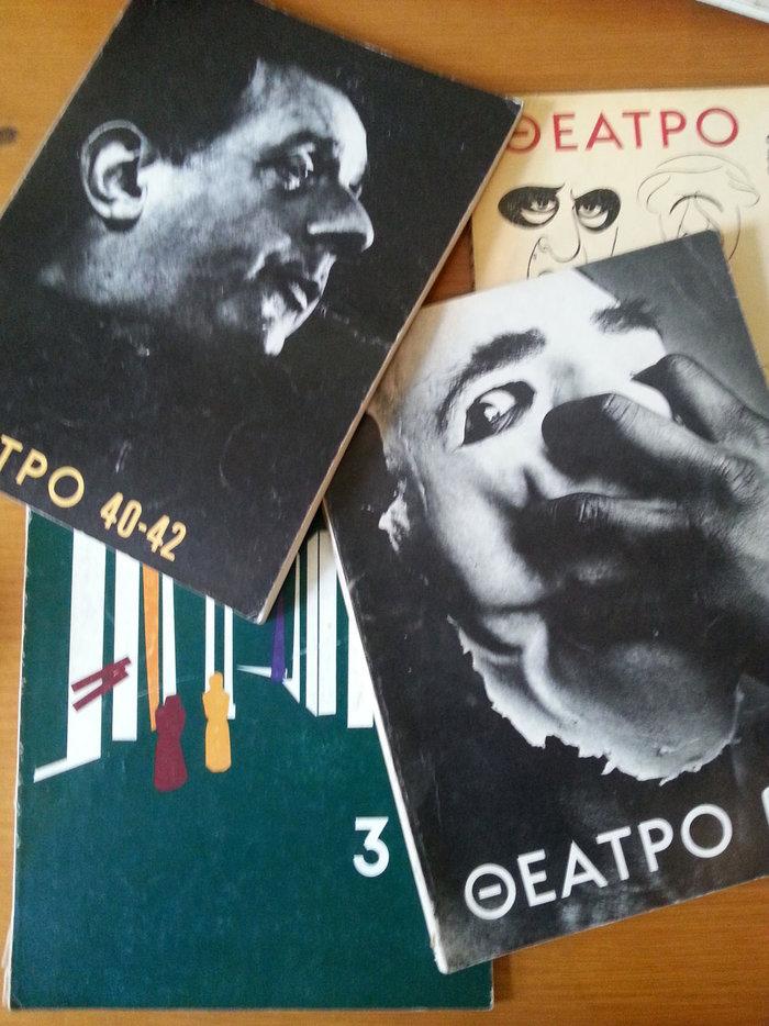 Ξεφυλλίζοντας το ιστορικό πρωτοποριακό περιοδικό Θέατρο του Κώστα Νίτσου - εικόνα 9