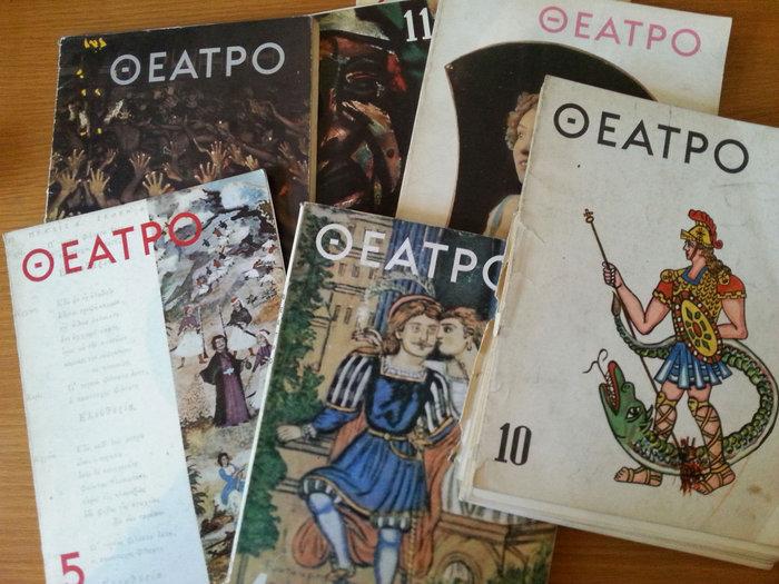 Ξεφυλλίζοντας το ιστορικό πρωτοποριακό περιοδικό Θέατρο του Κώστα Νίτσου - εικόνα 12