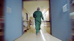 Στερεύουν από φάρμακα τα νοσοκομεία