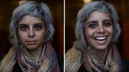 Η εκπληκτική αντίδραση των ανθρώπων όταν ακούνε ότι είναι όμορφοι