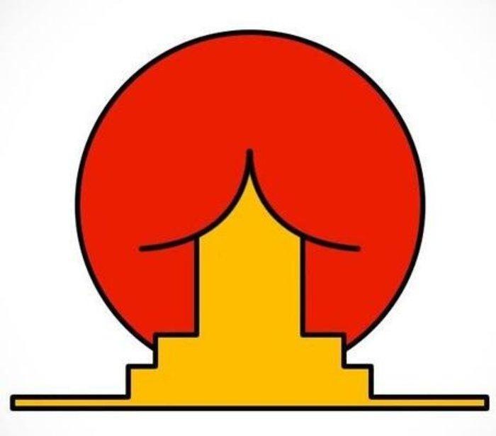 Το λογότυπο του Ινστιτούτου Ανατολικών Σπουδών της Σάντα Καταρίνα στη Βραζιλία