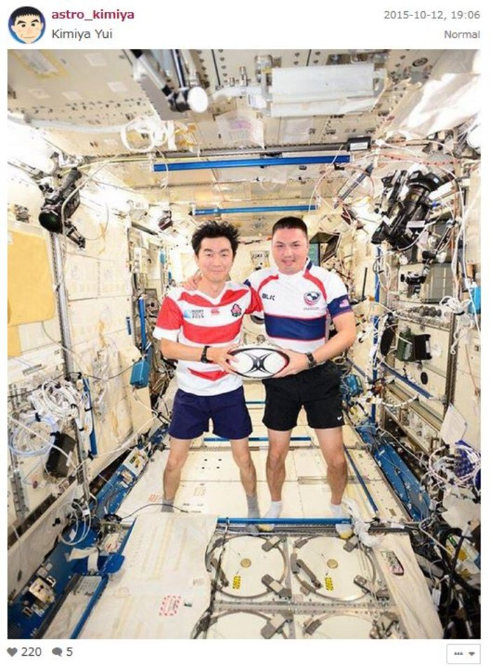 Δείτε τη γη από ψηλά: Με τα μάτια ενός αστροναύτη - εικόνα 7