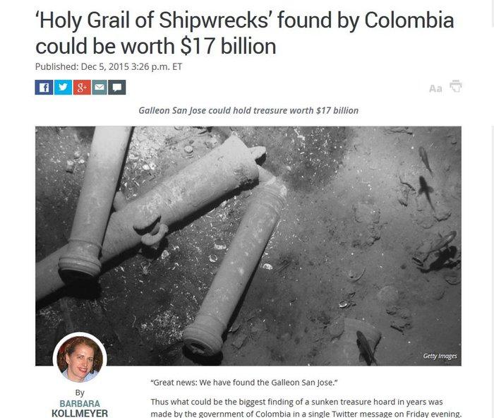 Βρέθηκε το «Ιερό Δισκοπότηρο των ναυαγίων» με θησαυρό 17 δισ. δολ. !