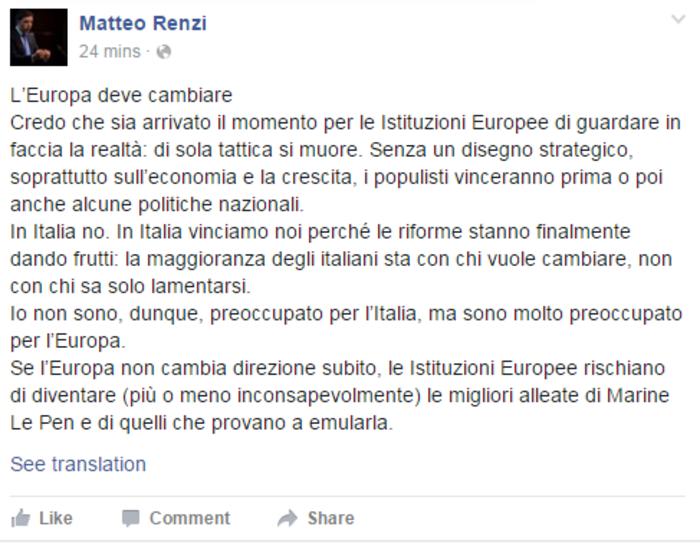 Ρέντσι: Αν δεν αλλάξει η ΕΕ, θα ενισχύεται η Λεπέν