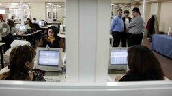 Οι δανειστές ζητούν μειώσεις στους μισθούς του δημοσίου