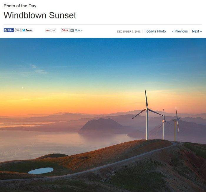 Το ηλιοβασίλεμα της Πάτρας στη φωτό της ημέρας του National Geographic