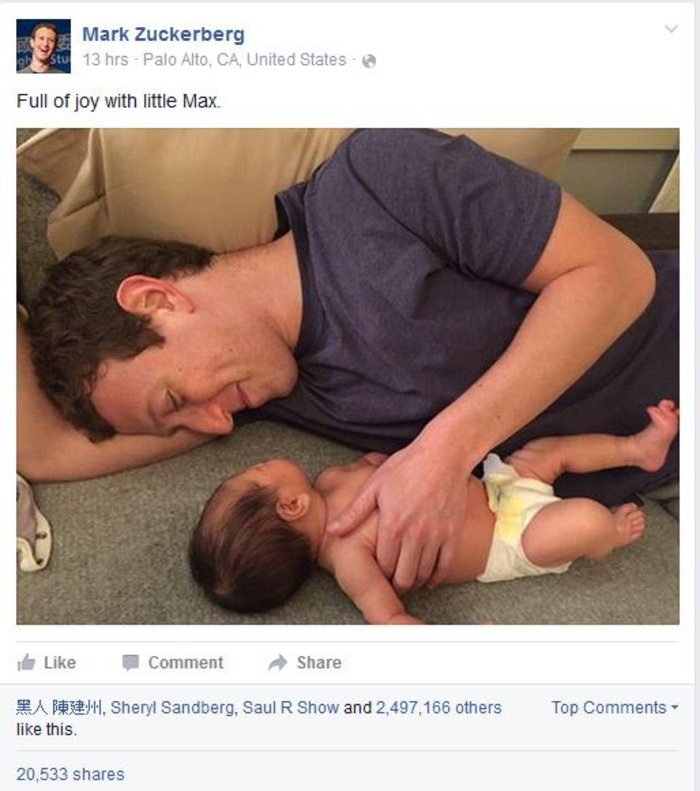H τρυφερή φωτογραφία του Mr Facebook με την κόρη του